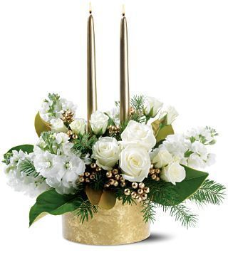 Golden Lights Centerpiece
